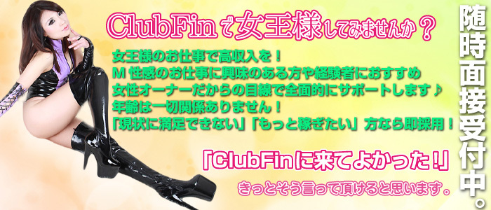Club Fin