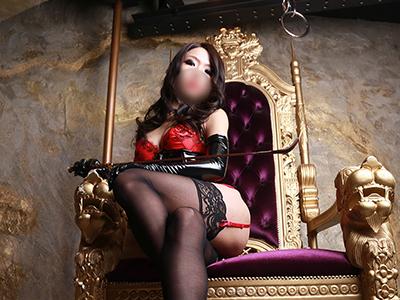 麗子女王様