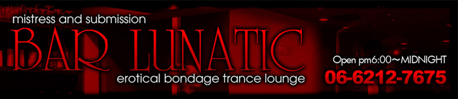 SM BAR LUNATIC
