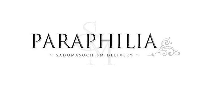 PARAPHILIA~パラフィリア~ 求人バナー