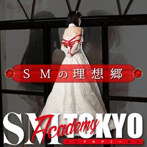 SMアカデミー東京