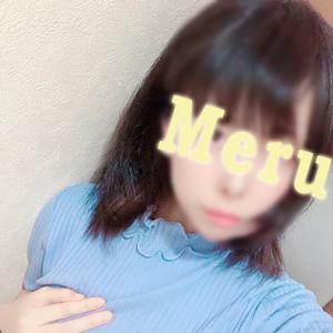 める-Meru-