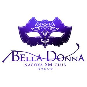 名古屋SMクラブ ベラドンナ