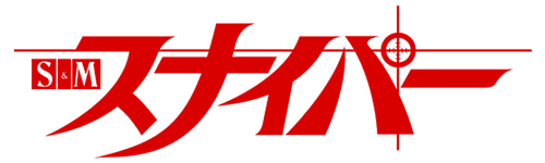 グラシアス 【SMスナイパー東京】全国のSMクラブ・風俗・M性感・バー専門サイト